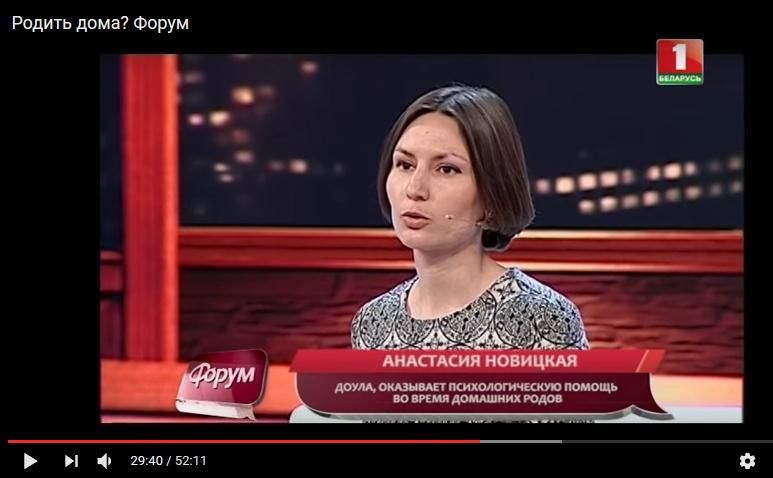 доула+беларусь, доула на тв, ток-шоу+доула, участие доулы